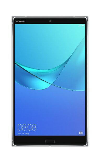 【送料無料】 HUAWEI 【LTE対応 】MediaPad M5 Android 8.0タブレット[8.4型・Kirin 960・ストレージ 32GB・メモリ 4GB]2018年5月モデル M58SHTAL09LTEGR グレー SIMフリータブレット