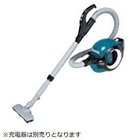 マキタ Makita CL501DZ スティッククリーナー Makita [サイクロン式 /コードレス] ※バッテリ、充電器 別売モデル