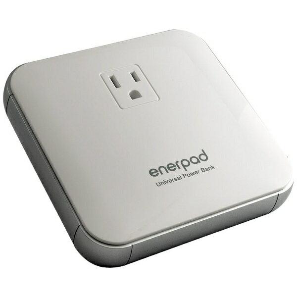 【送料無料】 リンクス 家電 / タブレット / スマートフォン対応[AC/USB給電] ACモバイルバッテリー 2.4A (12000mAh・2ポート:ACx1/USB-Ax1) AP-12K-W ホワイト [その他]