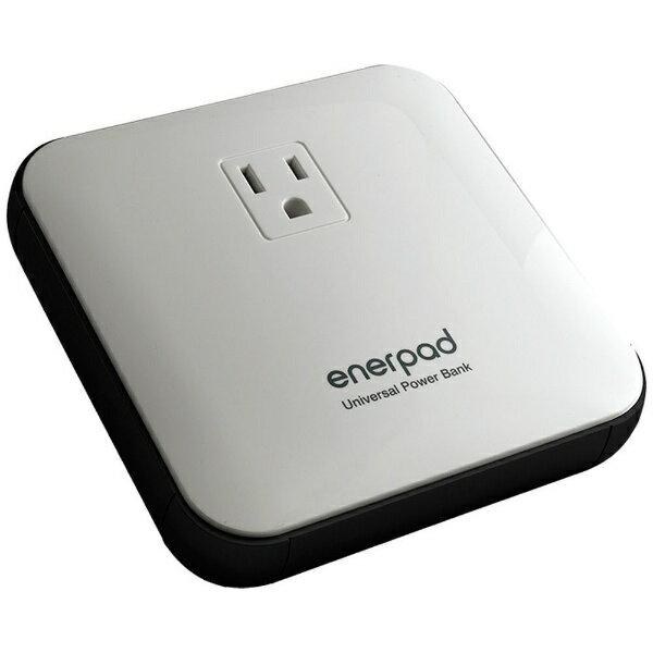【送料無料】 リンクス 家電 / タブレット / スマートフォン対応[AC/USB給電] ACモバイルバッテリー 2.4A (12000mAh・2ポート:ACx1/USB-Ax1) AP-12K-S シルバー [その他]