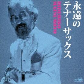 日本クラウン NIPPON CROWN 松本英彦/永遠のテナーサックス【CD】