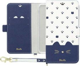 ナチュラルデザイン NATURAL design iPhone8/7/6s/6 (4.7) 手帳型ケースMinette