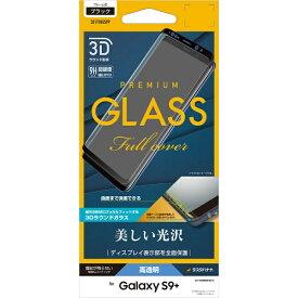 ラスタバナナ RastaBanana Galaxy S9+ 3Dフルガラス BK 3S1118GS9P ブラック 3S1118GS9P ブラック