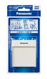 パナソニック Panasonic 明るさセンサ付ハンディホーム保安灯 WTP4088WP ホワイト