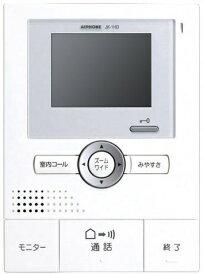 アイホン Aiphone モニター付増設親機 解錠ボタン付 JK-1HD