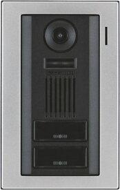 アイホン Aiphone カメラ付玄関子機 2世帯用 WJ-DA2