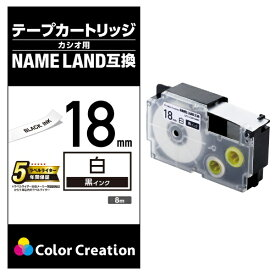 カラークリエーション Color Creation ネームランド用互換テープ 白 CTC-CXR18WE [黒文字 /18mm幅]