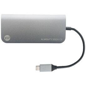 TUNEWEAR 0.12m[USB-C オス→メス SDカードスロット / micro SDカードスロット / HDMI / Mini DisplayPort / LAN / USB-Ax2 / USB-Cx1]3.0変換アダプタ TUN-OT-000042 スペースグレー[TUNOT000042]