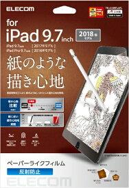 エレコム ELECOM 9.7インチ iPad 2018年モデル用 保護フィルム ペーパーライク TB-A18RFLAPL