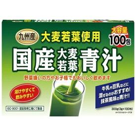 ユーワ yuwa 国産大麦若葉青汁100包