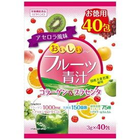 ユーワ yuwa おいしいフルーツ青汁(アセロラ)40包