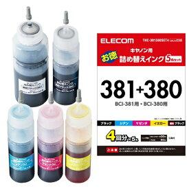 エレコム ELECOM THC-381380SET4 詰め替えインク 5色セット[THC381380SET4]【wtcomo】
