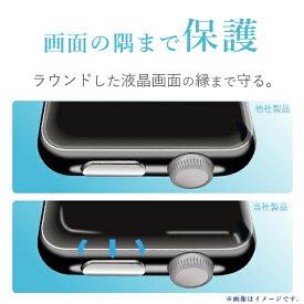 エレコム ELECOM AppleWatch42mm用フルカバーフィルム/衝撃吸収/透明/光沢 AW-42FLAFPRG[AW42FLAFPRG]