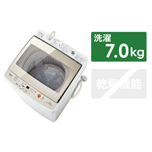 AQUA アクア AQW-GV70G(W) 全自動洗濯機 WIDE GLASS TOP [洗濯7.0kg /乾燥機能無 /上開き][AQWGV70G_W]【洗濯機】