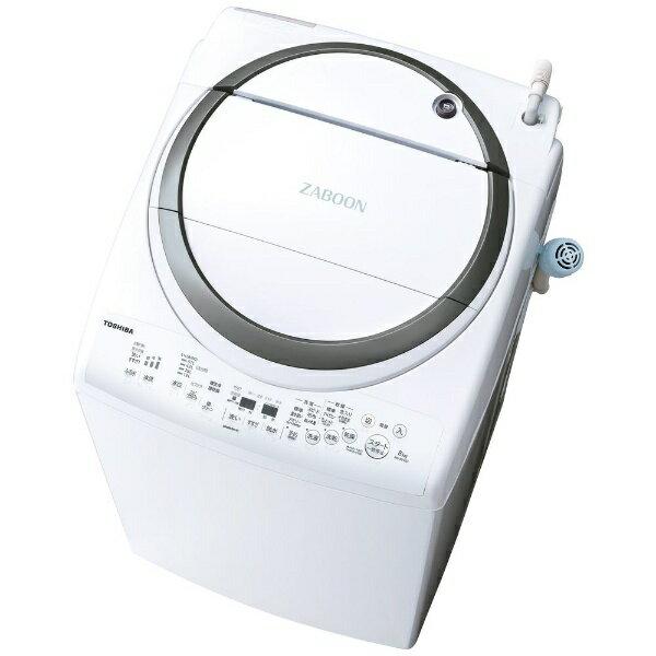 【送料無料】 東芝 TOSHIBA 【10%OFFクーポン配布中! 12/15 00:00〜23:59】AW-8V7(S) 縦型洗濯乾燥機 ZABOON(ザブーン) シルバー [洗濯8.0kg /乾燥4.5kg /ヒーター乾燥 /上開き]