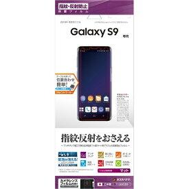 ラスタバナナ RastaBanana Galaxy S9 反射防止フィルム T1089GS9