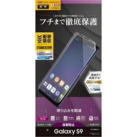 ラスタバナナ RastaBanana Galaxy S9 薄型TPU反射防止フィルム UT1091GS9