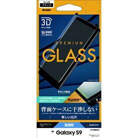 ラスタバナナ RastaBanana Galaxy S9 3Dガラス KW1103GS9 ブラック