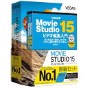 ソースネクスト 〔Win版〕 VEGAS Movie Studio 15 Platinum ガイドブック付き [Windows用]