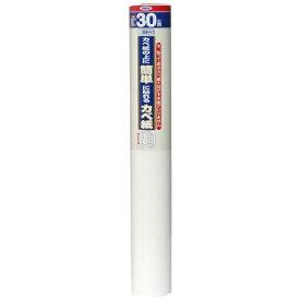 アサヒペン 簡単カベ紙 92cmX30m (フリッシュ)[AP9015509]