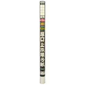 アサヒペン 厚口上撰障子紙 69X7.2m (雲竜)