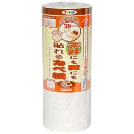 アサヒペン AP9015573 天井にも壁にも貼れる壁紙