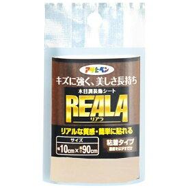 アサヒペン REALA 10X90cm