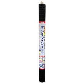 アサヒペン すべりドメマット 90X125 (ブラック)