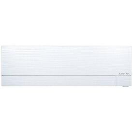三菱 Mitsubishi Electric MSZ-FD7118S-W エアコン 2018年 ズバ暖霧ヶ峰 FDシリーズ シルキープラチナ [おもに23畳用 /200V][MSZFD7118SW+MUZFD711]【zero_emi】
