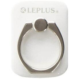 MSソリューションズ 〔スマホリング〕 スマートフォン汎用 スマートフォンリング Grip Ring/PALLET LEPLUS LP-SMRG04WH ホワイト