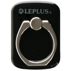 MSソリューションズ 〔スマホリング〕 スマートフォン汎用 スマートフォンリング Grip Ring/PALLET LEPLUS LP-SMRG04BK ブラック