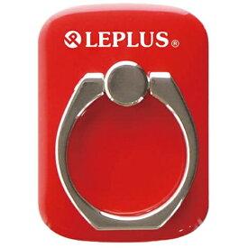 MSソリューションズ 〔スマホリング〕 スマートフォン汎用 スマートフォンリング Grip Ring/PALLET LEPLUS LP-SMRG04RD レッド