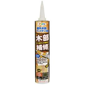 アサヒペン 木部補修材 320ml (こげ茶)