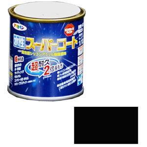 アサヒペン 水性スーパーコート 1/12L (ツヤ消し黒)