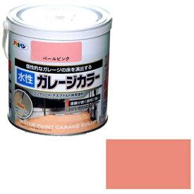 アサヒペン 水性ガレージカラー 0.7L (ペールピンク)