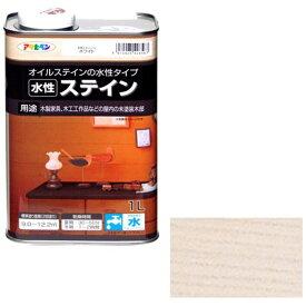 アサヒペン 水性ステイン 1L (ホワイト)
