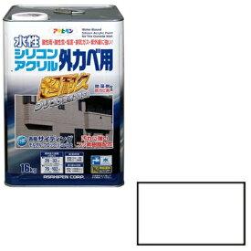 アサヒペン 水性シリコンアクリル外かべ用 16kg (ホワイト)