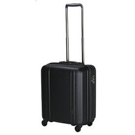 シフレ siffler 軽量スーツケース ハードジッパー ZER2088-46 マットブラック [約42L] 【メーカー直送・代金引換不可・時間指定・返品不可】