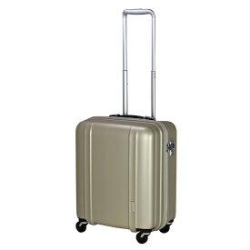シフレ siffler 軽量スーツケース ハードジッパー ZER2088-46 マットゴールド [約42L] 【メーカー直送・代金引換不可・時間指定・返品不可】