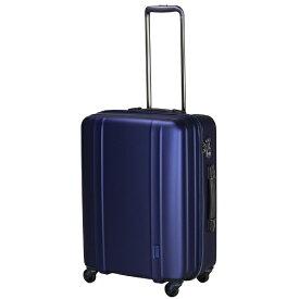 シフレ siffler 軽量スーツケース ハードジッパー ZER2088-56 マットネイビー [約60L] 【メーカー直送・代金引換不可・時間指定・返品不可】