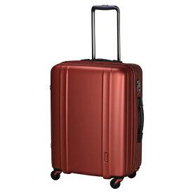 シフレ siffler 軽量スーツケース ハードジッパー ZER2088-56 マットワイン [約60L] 【メーカー直送・代金引換不可・時間指定・返品不可】