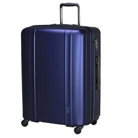 シフレ siffler 軽量スーツケース ハードジッパー ZER2088-66 マットネイビー [約105L] 【メーカー直送・代金引換不可・時間指定・返品不可】