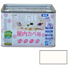アサヒペン NEW水性インテリアカラー屋内カベ 5L (ホワイトピンク)