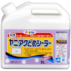 アサヒペン ヤニ・アクどめシーラー 2L (白)