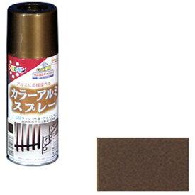 アサヒペン カラーアルミスプレー 300mL (ブロンズメタリック)[AP901209]