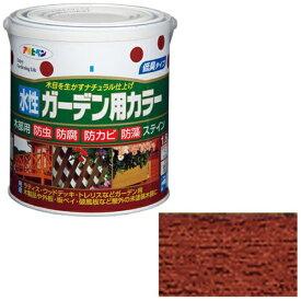 アサヒペン 水性ガーデン用カラー 1.6L (マホガニー)