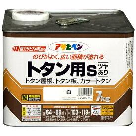 アサヒペン トタン用S 7kg (白)