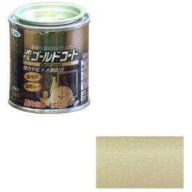 アサヒペン ゴールドコート 65ml (ゴールド)