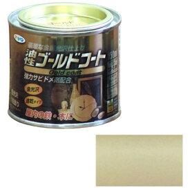 アサヒペン ゴールドコート 150ml (ゴールド)