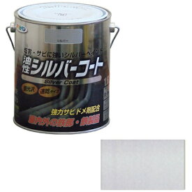 アサヒペン シルバーコート 1.6L (シルバー)